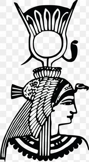Pharaoh - Ancient Egypt Egyptian Pharaoh Clip Art PNG