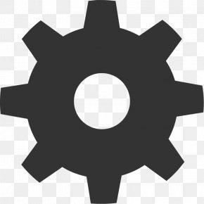 Gear Cliparts - Gear Free Content Clip Art PNG