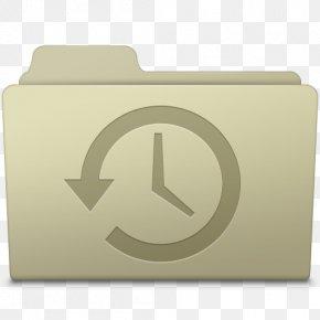 Backup Folder Ash - Brand Rectangle Font PNG