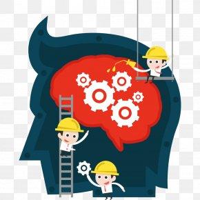 Brain - Brain Creativity Euclidean Vector Illustration PNG