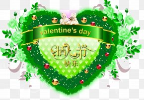 Green Heart - Valentine's Day Greeting Card Qixi Festival Heart PNG