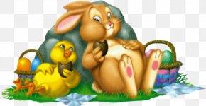 Easter - Easter Bunny Wish Greeting & Note Cards Desktop Wallpaper PNG