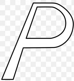 Produce 48 Logo - Product Angle Design Line Art Clip Art PNG