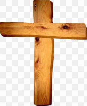 Christian Cross - Cross Clip Art PNG