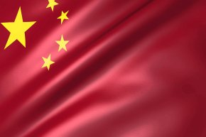 Chinese - Flag Of China Flag Of The Republic Of China Flag Of The Philippines PNG