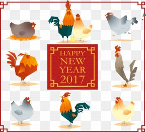 Cute Big Cock Creative New Year's Eve - Chicken Chinese New Year New Years Day PNG