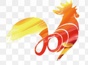 China Wind Color Rooster Icon - Chinese New Year Chinese Zodiac Happiness Lunar New Year Rooster PNG
