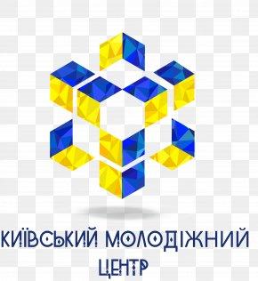 Cube Logo - ДАКУС Kyyivsʹkyy Molodizhnyy Tsentr Organization Association Des États Généraux Des Étudiants De L'Europe Actividad PNG