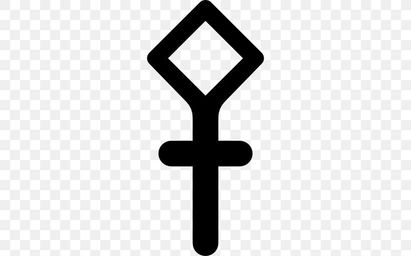 Ares Roman Mythology Hermes Greek Mythology Symbol Png