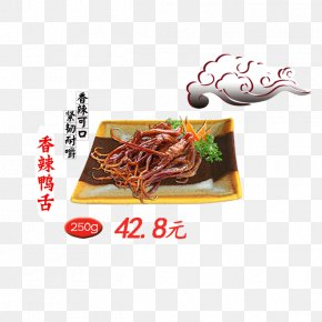 Spicy Benn - Duck Tongue Pungency Flavor PNG