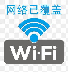 WIFI - Wi-Fi Wireless Network Computer Network Internet Hotspot PNG