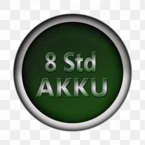 Akku Icon - Logo Font Brand Product Text Messaging PNG