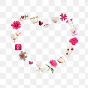 Love Frame Material - Love Dia Dos Namorados Valentines Day Heart PNG
