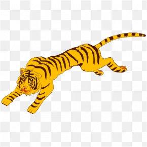 Tiger Stripes Clipart - Tiger Clip Art PNG