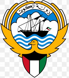 Uae - Kuwait, Images Emblem Of Kuwait Coat Of Arms Flag Of Kuwait PNG
