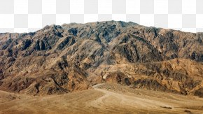 Mountain - Mountain PNG