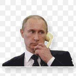 Vladimir Putin - Vladimir Putin President Of Russia Telegram PNG