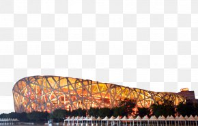 Bird's Nest - Beijing National Stadium Olympic Games Architecture PNG
