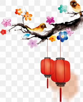 Chinese New Year - Image Clip Art Chinese New Year Watercolor Painting PNG