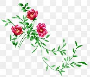 Flower Art - Flower Floral Design Clip Art PNG