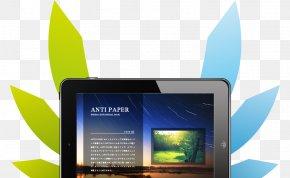 Computer - Computer Monitors Communication Desktop Wallpaper Display Advertising PNG