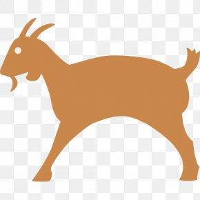 Goat - Goat Simulator Emoji Text Messaging SMS PNG