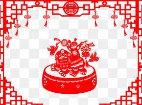 Chinese New Year Decorative Sticker Free HD Matting Material - Common Carp Papercutting Chinese New Year Carassius Auratus Chinese Paper Cutting PNG