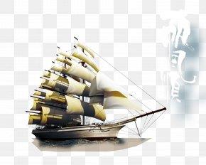 Smooth Sailing - Resource Euclidean Vector Gratis PNG