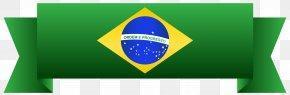 Brazil Green Banner Clip Art Image - Flag Of Brazil Banner Flag Of The United States PNG