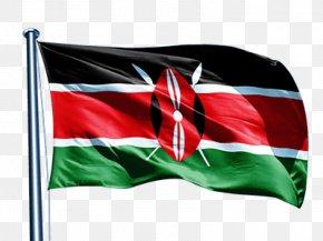 Flag - Flag Of Kenya National Flag Flag Of South Sudan PNG