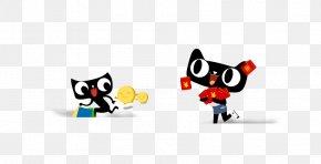 Lynx Mascot - Cat Logo Mascot PNG