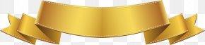 Golden Banner Clip Art Image - Paper Banner Clip Art PNG