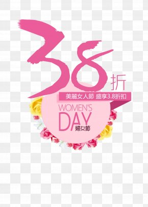 38 Women's Day Art Typesetting - International Womens Day Poster Woman Advertising Sales Promotion PNG