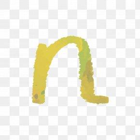 Yellow Watercolor Letters N - Yellow Lyrics Wallpaper PNG