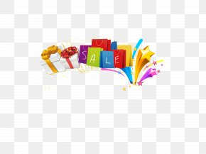 Gift And Colorful Five-pointed Star Cool Fireworks - Five-pointed Star Gift PNG