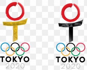 2022 Winter Olympics 2020 Summer Olympics Beijing National Aquatics Center Olympic Games Paralympic Games PNG