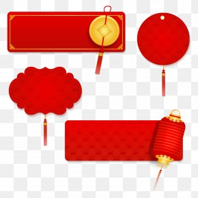 Chinese New Year - New Year Vector Graphics Clip Art Image PNG