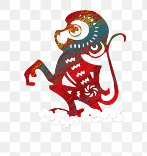 Paper-cut Vector Monkey - Monkey Chinese Zodiac Feng Shui Chinese New Year PNG