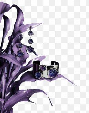Jewelry Poster Design - Poster Designer PNG