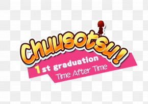 1st Graduation: Time After Time Visual Novel Video Games Fruitbat Factory Steins;Gate - Chuusotsu PNG