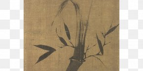 Painting - Drawing Ink Wash Painting Art Japanese Painting PNG