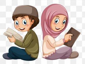Muslim Students - Muslim Islam Quran Boy PNG