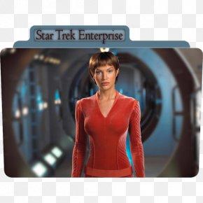 Star Trek Enterprise 4 - Shoulder Muscle Action Figure PNG