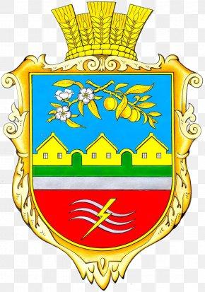 Usa Gerb - Vestnik Coat Of Arms Symbol Village Shield PNG