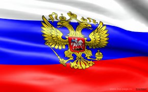 Russia - Russia Day Holiday June 12 Declaration Of State Sovereignty Of The Russian Soviet Federative Socialist Republic PNG