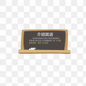 Blackboard,Fen Bizi,Decorative Background PNG