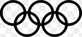 Asas Pictogram - Winter Olympic Games 1988 Summer Olympics Olympic Symbols Clip Art PNG