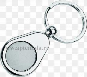 Key Chains Souvenir Logo Metal PNG