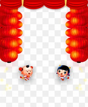 To Celebrate The Lantern Festival - China Traditional Chinese Holidays Poster Lantern Festival PNG