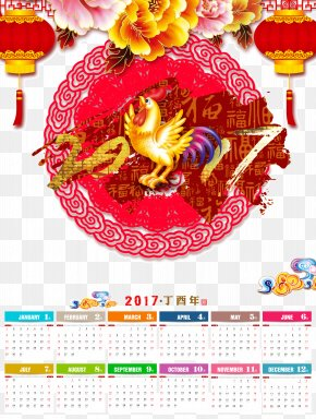 Festive Calendar Year Of The Rooster - Chinese Zodiac Rooster Poster Chinese New Year PNG